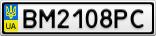 Номерной знак - BM2108PC