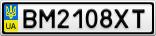 Номерной знак - BM2108XT
