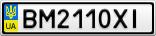 Номерной знак - BM2110XI