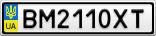 Номерной знак - BM2110XT