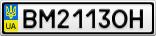 Номерной знак - BM2113OH