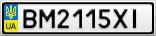 Номерной знак - BM2115XI