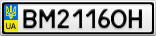 Номерной знак - BM2116OH