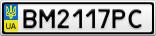 Номерной знак - BM2117PC