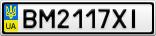 Номерной знак - BM2117XI