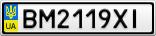 Номерной знак - BM2119XI