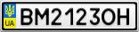 Номерной знак - BM2123OH