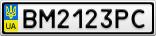 Номерной знак - BM2123PC