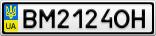 Номерной знак - BM2124OH