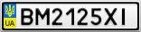Номерной знак - BM2125XI