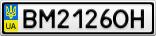 Номерной знак - BM2126OH