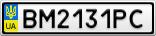 Номерной знак - BM2131PC