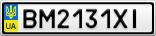 Номерной знак - BM2131XI