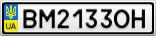 Номерной знак - BM2133OH