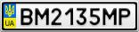 Номерной знак - BM2135MP