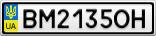 Номерной знак - BM2135OH