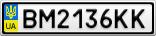 Номерной знак - BM2136KK