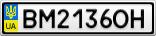 Номерной знак - BM2136OH