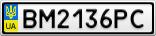 Номерной знак - BM2136PC