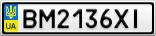 Номерной знак - BM2136XI