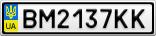 Номерной знак - BM2137KK