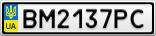 Номерной знак - BM2137PC