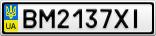 Номерной знак - BM2137XI