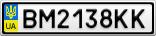 Номерной знак - BM2138KK