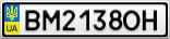 Номерной знак - BM2138OH