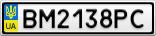Номерной знак - BM2138PC