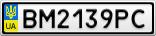 Номерной знак - BM2139PC
