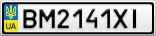 Номерной знак - BM2141XI