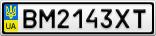 Номерной знак - BM2143XT
