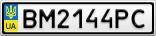 Номерной знак - BM2144PC