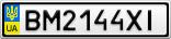 Номерной знак - BM2144XI