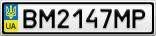 Номерной знак - BM2147MP