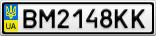 Номерной знак - BM2148KK