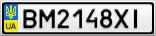 Номерной знак - BM2148XI