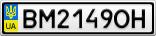 Номерной знак - BM2149OH