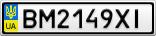 Номерной знак - BM2149XI
