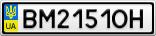 Номерной знак - BM2151OH