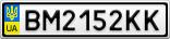 Номерной знак - BM2152KK