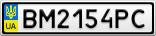 Номерной знак - BM2154PC