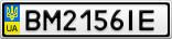 Номерной знак - BM2156IE