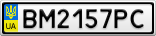 Номерной знак - BM2157PC