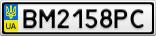 Номерной знак - BM2158PC