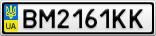 Номерной знак - BM2161KK