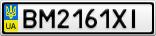 Номерной знак - BM2161XI