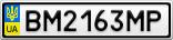 Номерной знак - BM2163MP