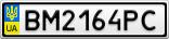 Номерной знак - BM2164PC
